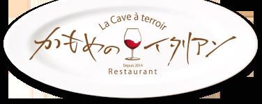 代々木のイタリアンレストラン、かもめのイタリアンの公式ホームページです